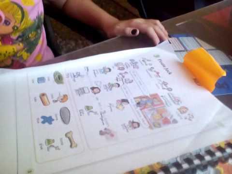 Как я учу английские слова