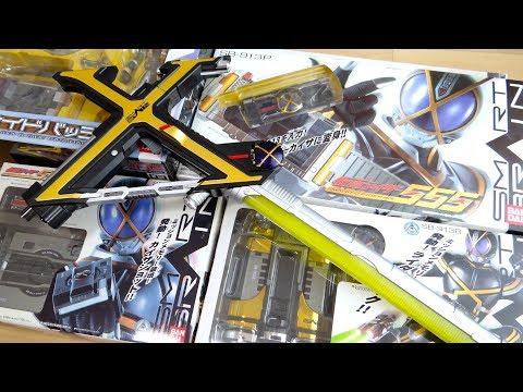 CSM版が待てなくて一人で【カイザ祭り】総額◯◯万円でDX版を購入!?