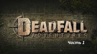 Deadfall Adventures Прохождение  Часть 1