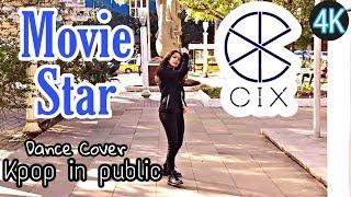 CIX (씨아이엑스) Movie Star [ 1theK Dance Cover Contest ] (Kpop In Public)