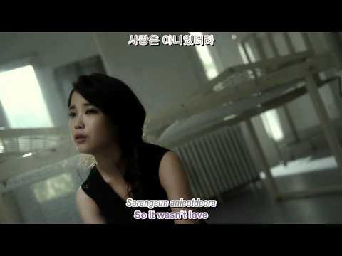 IU - The Story Only I Didn't Know [MV][english sub][romanization][hangul][HD][1080p]
