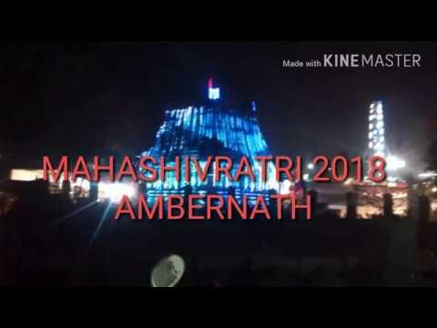 Shivratri mela ambernath 2018 / Mahashivratri ambernath 2018