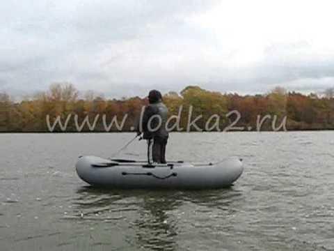 купил лодку пеликан 300р
