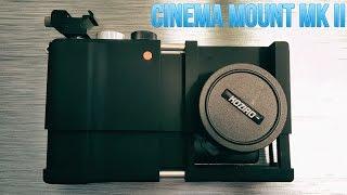 ULTIMATE SMARTPHONE CAMERA? – Cinema Mount Mark II Review