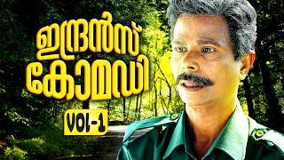 Indrans Comedy Scenes Vol - 1 | Malayalam Non Stop Comedy Scenes | Latest Comedy Scenes