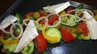 Салат - пальчики оближешь. Овощной салат с брынзой. Как в ресторане, но в 4 раза дешевле.