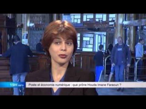 Popular Videos - Houda-Imane Faraoun vesves Television presenter