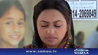 Haqdaron Ka Haq - Meri Kahani Meri Zabani- 26 June 2016