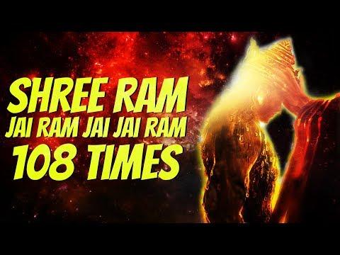 Shree Ram Jai Ram Jai Jai Ram ✿ 108 Times Mantra ✿ Meditation for Peaceful Soul