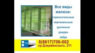 видео натяжные потолки в новороссийске