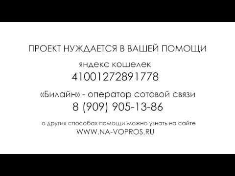 Армянин в Православную церковь. о.Максим Каскун