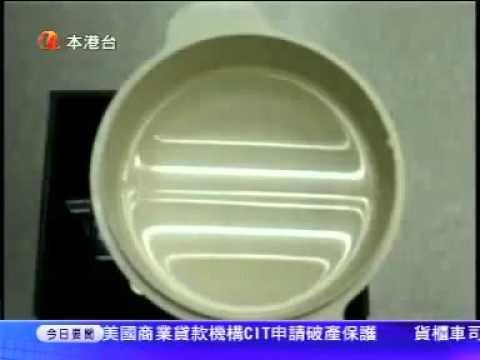 中文大學 新聞發佈會