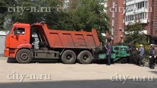 Підрядники в Новокузнецьку не отримають ні копійки за ремонт дворів, поки його не дороблять