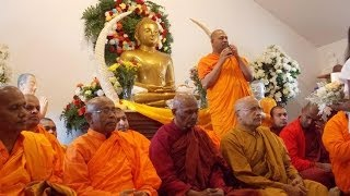 Dhammapada with English Translation by Bhante Devananda Indiana Buddhist Temple