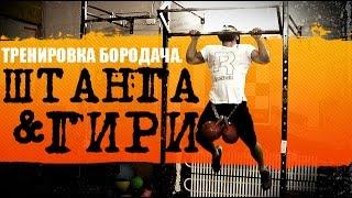 видео Силовой кроссфит (программа тренировок)