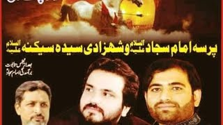 Live Majlis Aza 2 Safar Imam bargah Qadimi Rwp 2020