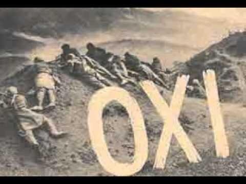 Αποτέλεσμα εικόνας για οι έλληνες πολεμούν σαν ήρωες
