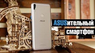 ASUS ZenFone Max Pro M1: опыт использования. Да, Xiaomi есть... ну и что?