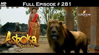 Chakravartin Ashoka Samrat - 23rd February 2016 - चक्रवतीन अशोक सम्राट - Full Episode (HD)