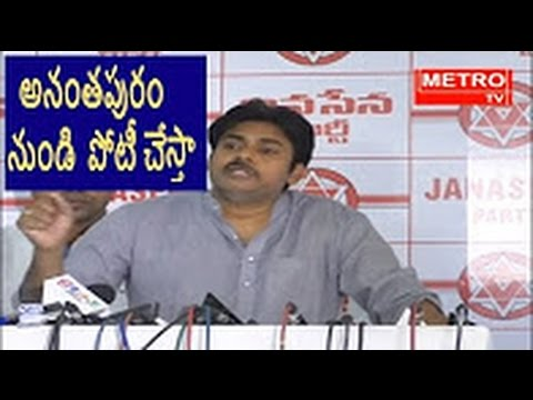 You will be surprised by Pawan Kalyan's future plans || Pawan Kalyan || KatamaRayudu || DesiplazaTV