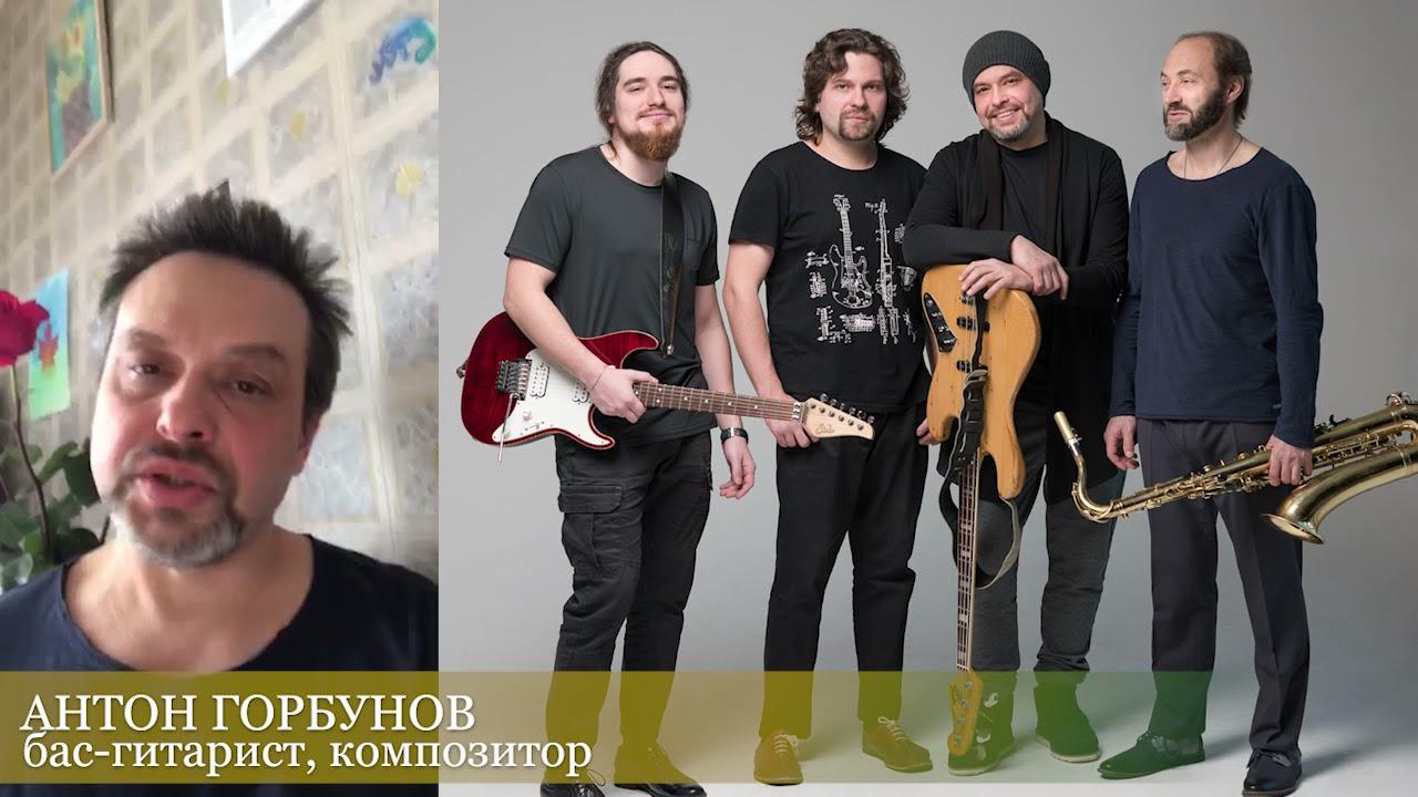 Антон Горбунов отзыв на фотографа Волкова Владимира