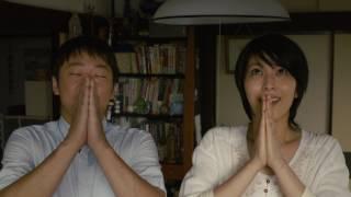 東京の片隅で小料理店を営んでいた夫婦は、火事ですべてを失ってしまう...