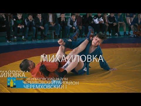 Памятный турнир по самбо состоялся в Черемховском районе.
