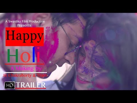 Happy Holi | Trailer | Bengali Short Film | Shaan | Shree | Jit Chakraborty | Film Factory
