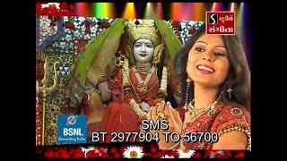DHOL NA DHABKARE DJ | Hemant Chauhan | Navratri Special