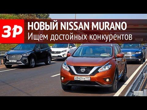 Nissan Murano против одноклассников Hyundai Grand Santa Fe, Kia Sorento Prime и Volkswagen Touareg