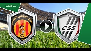 CS Sfaxien vs Esperance full match