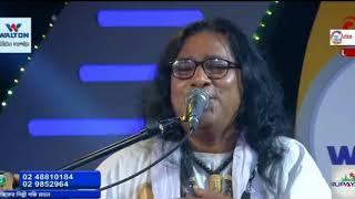 Porome Porom Jania।। পরমে পরম জানিয়া।। Singer Sofi Mondol।। বাউল গান।।