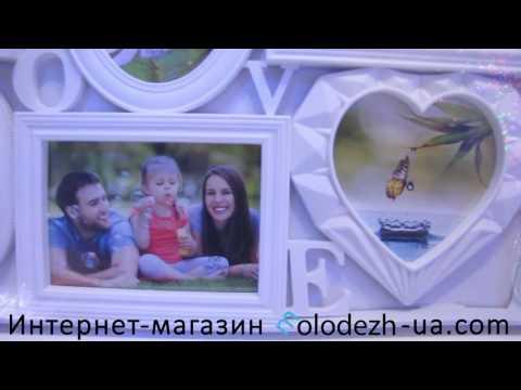 Фоторамка школьная для Фотошопа рамки в школу photoshop