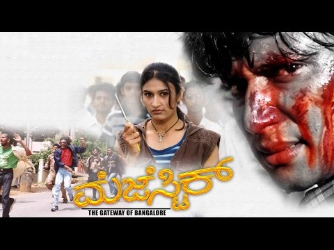 Majestic – ಮೆಜೆಸ್ಟಿಕ್ | Kannada Action Movie Full | Challenging Star Darshan Films | New Upload 2016