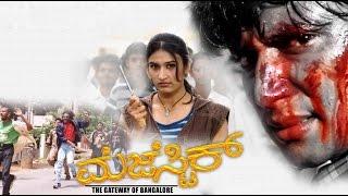 Majestic – ಮೆಜೆಸ್ಟಿಕ್   Kannada Action Movie Full   Challenging Star Darshan Films   New Upload 2017