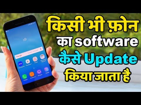 Download How do software updates of any phone without pc | Samsung J260G Smartphone सॉफ्टवेर कैसे अपडेट करे