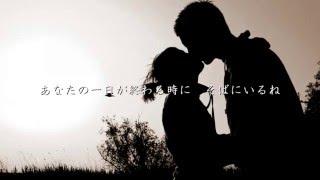やさしいキスをして - DREAMS COME TRUE(フル)