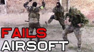Airsoft FAILS! ▬ Stupid moments