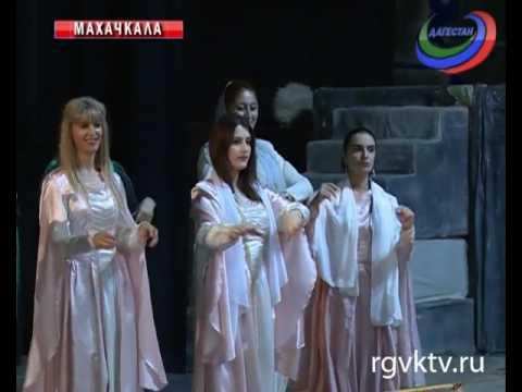 Дагестанский театр оперы и балета открывает новый сезон оперой «Хочбар»