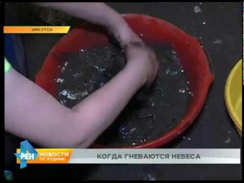 Ущерб от ливня подсчитывают в Иркутске