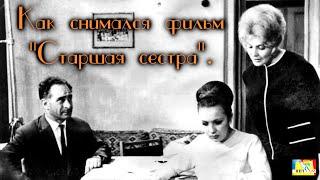 Георгий Натансон. Как снимался фильм
