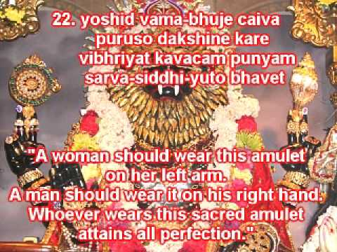 The Narasimha kavacha