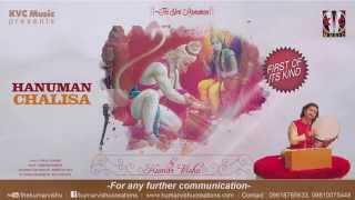 """Hanuman Chalisa"" MP3 Full Audio (Traditional) By Kumar Vishu | Shree Hanuman Chalisa"