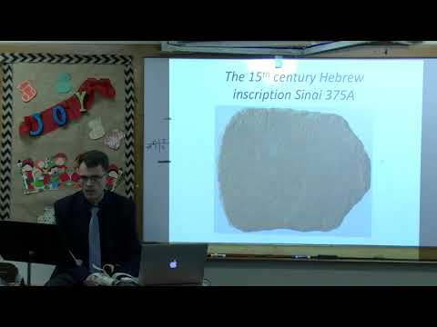 Israel's Egyptian Captivity And Exodus: Archaeological And Historical Evidence (#2)
