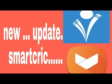 Smartcric new update..स्मार्टक्रिक।न्यू।अपडेट।।।।।।।।