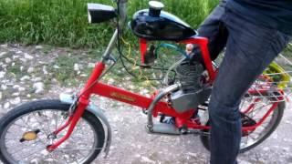 Вело-Мотопед