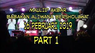 Babakan Aliwana Bersholawat
