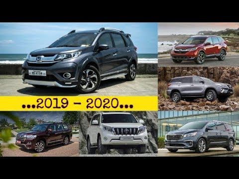 2019 2020 Seven Seater Vehicles In Pakistan Youtube