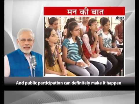 We need a paradigm shift in our education system; quality education must be the focus: PM