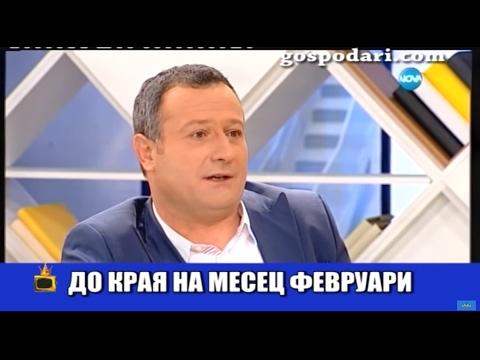 Димитър Рачков влезе в Комбина и в Господари на ефира